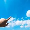 計画は大事だが、未来を決めるのは計画ではなく目標設定だ [目標設定の原則](1)