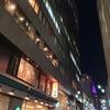 新宿の老舗 BAR にて。