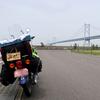 四国を結ぶ二つの大きな橋を見てきました!【瀬戸大橋・大鳴門橋】