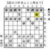 将棋倶楽部24最高R更新!1だけど。 将棋ウォーズも3段50%超え!