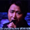 Mステ2時間SP〜未完・Song for you〜