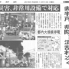 栃木で、宇都宮で、大田原で、那須塩原で、注文住宅を、建売住宅を、マイホームをとお考えの際、快適な家づくりのヒントをどうぞ