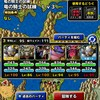 level.315【ドラゴン系パーティー】竜の騎士の試練レベル3攻略