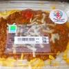「ファミリーマート」(ふく薬品名護店)の「Wチーズミートタコライス」(再) 298−50円(オープンセール)