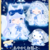 【今日のハロスイ】新作スイートコレクション「あやかし白狐と月下の雪姫」初日7連ガチャ結果報告