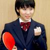 卓球界の新星 中学生の平野美宇 彼女を育てた母親の教育方法とは…!?