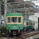 江ノ電に関するホームページの更新情報2