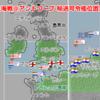 2017/11/17~19 アントワープ大海戦 事前打ち合わせまとめ