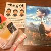 【有楽町】劇団EXILE・青柳翔さん主演「たたら侍」の舞台挨拶つきの試写会へ