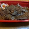 「牛ステーキ丼デカ盛り」 松屋で好評発売ちう!
