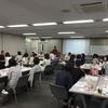 日本産業カウンセラー協会四国支部の主催でアドラー心理学入門講座を高松市にて開催しました。