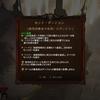 【Diablo3】ウィッチドクター「翡翠採集者の装具」セットダンジョン攻略