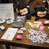 Rails Girls Tokyo 9thでコーチしました