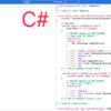 【C#, IL】C#の中間言語ILを読めるようになりたい(SharpLabの紹介)