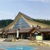 道の駅「にしかわ」のトイレ情報(山形県)