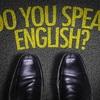 英語力を鍛える