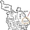 日本列島マンホールカードの旅14 大阪府枚方市