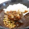 吉野家の「黒カレー」は納豆トッピングがオススメだと聞いたので食べてきた!
