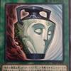 遊戯王 大逆転クイズデッキ⑬ 強欲で謙虚な壺