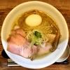 【今週のラーメン3543】 ラーメン 健やか (東京・三鷹駅) 特製貝と塩のラーメン 〜まさに滋味のコンチェルト!貝出汁深み!タルトゥファータの広がり!更にバージョンアップ!