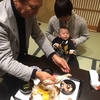 掛川市お食い初め 日本料理「さくら」でお子さまのお祝い
