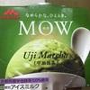 森永乳業  MOW宇治抹茶 食べてみました
