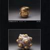 【展覧会情報】金・銀・銅の世界@ギャラリー数寄