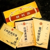 昭和30~40年代 コクヨの複写式伝票とカタログ