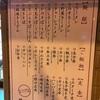 北海道②(すすきの、二条市場の海鮮、モエレ沼公園・モエレ山)