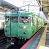 JR乗車記①鉄道風景242…20201115