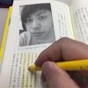 紙巻き色鉛筆「ダーマトグラフ」が、ニュルニュルと読書のマーキングが出来ていい感じ