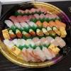 """#144 お寿司!と今年のGW""""も""""…?【日記】"""