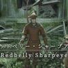 【FF14】 モンスター図鑑 No.093「レッドベリー・シャープアイ(Redbelly Sharpeye)」