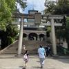金沢市の観光名所に行ってみたよ