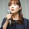 NHKスペシャル「小保方氏への人権侵害」 BPO勧告