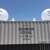 GREENROOM Festival 2017 の感想文。