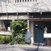 【浦和区】Cafe uwaito(カフェ ウワイト)【ラテアートの可愛さ200点】