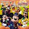 【TDL】ハロウィーン・ポップンライブCD発売!近年稀に見る最高傑作!