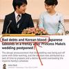 ★【朝鮮の血】外国人の方が ドストライクの記事を書きますよね