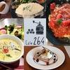 【オススメ5店】泉中央(宮城)にあるコーヒーが人気のお店