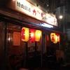 昼のセント酒の舞台だった 焼肉食道かぶりに行ってきました