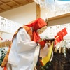 高千穂神社 1000年続く夜神楽