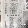 高校野球中止が黒川氏の引責辞任騒動で一気にぶっ飛んだという話。