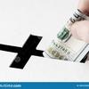献金と詭弁