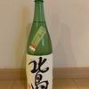 滋賀県湖南市 北島酒造【北島】