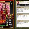 花-3363 BushoCardメモ:戦国ixa