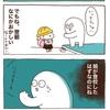 忘れ物をなくしたい【4コマ漫画2本】
