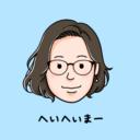 ONOD家 へいへいまーのブログ