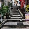 名曲喫茶 ライオン/東京都