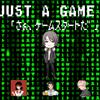 インセイン「JUST A GAME」プレイ感想